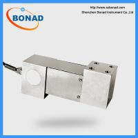 China CFBHX-II cantilever beam sensor load cell 50kg-500kg on sale