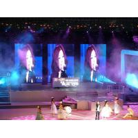 Buy cheap Full Color Iron 5000-9500 P10 5000 - 9500K 110V / 60Hz Led Stage Backdrop Screen product