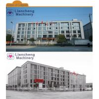 Ruian Liancheng Machinery Factory