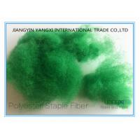 Buy cheap Good Hand Feel Polyester Fiber Stuffing Green Solid Color Cushion Filling Material product