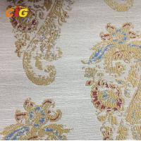 Buy cheap Polyester Chenille Curtain Fabric , Jacquard And Strip Upholstery Fabric product