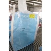 Buy cheap TYPE D Conductive Blue PP Jumbo Bags Anti - Sift Anti Static Bulk Bags For Chemical Powders from wholesalers
