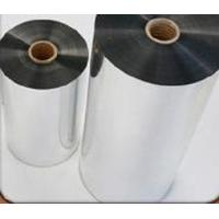 Buy cheap PVC sheet, PVC Colored sheet/Board/Roll/Plate/Panel, more Grade option product