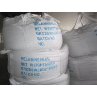 China Melamine 99.9% supplier high pressure natural gas production pure white powder on sale