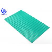 Buy cheap Colored Light Weight UPVC Roofing Sheets Shining Surface 60 Degree Round  Wave Style product