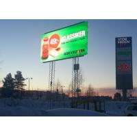 Buy cheap HD P6mm Outdoor LED Billboard Display With Strong Steel Cabinet from wholesalers