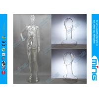 Buy cheap Smooth Full Standing Female Body Mannequin / Plastic Egg Head Mannequin product