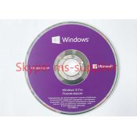 Buy cheap Genuine Microsoft Software Win 10 Pro OEM Russian Version  64 Bit Package Activation Online product
