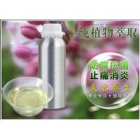 Buy cheap Antibacterial Clove Flower Natural Essential Oils Eugenol CAS 8000-34-8 For Medicine Field from wholesalers