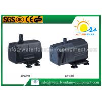 China Black Color Water Fountain Submersible Pump , Silent Aquarium Water Pump  on sale