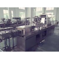 Buy cheap High Speed Food Blister Packing Machine Chewing Gum PVC Packaging Machine product