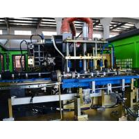 Buy cheap Full Automatic Bottle Blowing Machine with 4 Cavity for Watter Botting Line from wholesalers