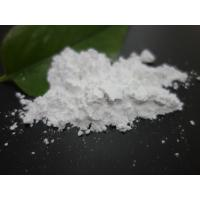 Buy cheap Light Alkaline Lithium Carbonate Powder For Aluminium Lithium Alloy Making from wholesalers