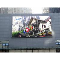 Buy cheap DIP P10/P16 Outdoor Advertising Led Screens RGB Full Color High Brightness product
