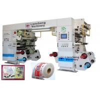 Buy cheap LC-1050M solventless lamination machine product