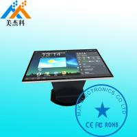 Buy cheap Tea Table Touch Screen Digital Signage FUll HD 43 Inches 500CD OS System product