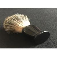 Badger Hair Men Shaving Brush Black Pure Badger Hair Wet Shaving Brush Resin Handle