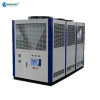 Buy cheap 20 Tons 30 Tons 40 Tons Low Temperature Chiller Biodiesel Process Cooling Air from wholesalers