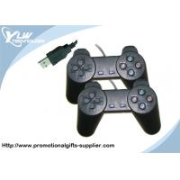 Buy cheap Wired double USB Game Controllers compatible with windows XP product