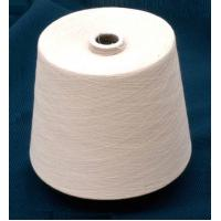 China 100% Carded cotton yarn on sale