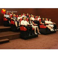 Buy cheap New Entertainment Game Machine 4D Movie Theater 100 Pieces Movies Big Hall 4D Cinema product