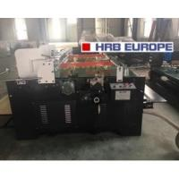 Buy cheap HRB-1100 Press Type Carton Folding And Gluing Machine 180*160mm Minimal Size product