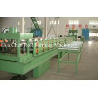 Buy cheap Good quality Hydraulic Highway Guardrail Forming Machine with Gear Box Drive product