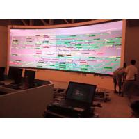 Buy cheap Meeting Room 4mm color Curved LED Screens with High Refresh Rate from wholesalers