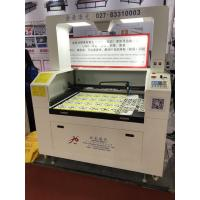 Buy cheap Clothing Label Logo Laser Cutting Machine High Precision Cutting Maintenance Free product