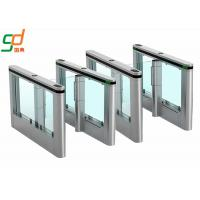China RFID Smart Automatic Fast Speed Gate Swing Barrier Gate Stylish Design OEM on sale