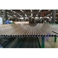 Buy cheap EN10305-4 E235 E355 Cold drawn seamless precision steel tube for hydraulic line product