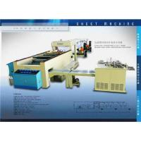 Buy cheap A4 sheeter/a4 sheeting machine/A4 paper converting machine product