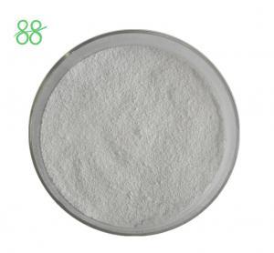 Buy cheap Daminozide B9 99%TC Plant Growth Hormone product