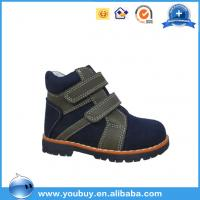 Buy cheap Kids orthopedic shoes,New style blcak martin children shoes boots from wholesalers