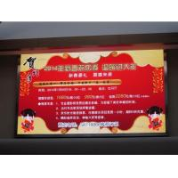 Buy cheap Top quality nice service outdoor RGB SMD full color led display screen from wholesalers