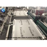 Buy cheap 25 X 12 Cm Protective Packaging Air Cushion Film Material Pillow Pack Machine SGS product