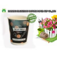 China Double Wall Paper Dot To Go Coffee Cups With Lids 400ml FSC Certification on sale