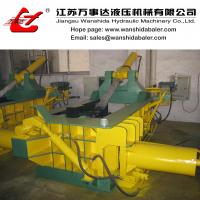 Buy cheap Aluminum Cans Metal Baler product