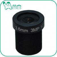 Buy cheap Ultra Short Wide Angle MTV Mount Lens For Dome Camera / Home Security Cameras product