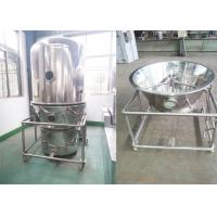 Buy cheap GMP Standard Vertical Fluidized Bed Dryer For Food Chemical Medicine Drink Powder product
