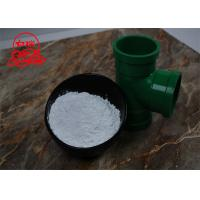 Buy cheap PVC Fittings Grade PCC Calcium Carbonate Powder Price to Singapore product