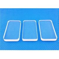 Buy cheap Flat Light Guide Pyrex Borosilicate Glass Sheet 1mm - 5mm Thickness product