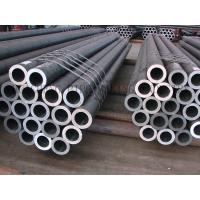 Buy cheap JIS G4051 Seamless Mild Steel Tubing for Machinery Use , Round Thin Wall Steel Pipe with ISO product