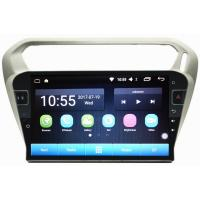 Ouchuangbo car radio audio android 6.0 for Citroen Elysee Peugeot 301 with gps navi AUX USB 32 GB