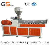 Buy cheap High Speed Double Screw Extruder With Air Cooling Hot Cutting Pelletizing System product