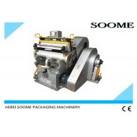 Buy cheap Heavy Duty Corrugated Die Cutting And Creasing Machine Hand Operated product