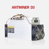 Buy cheap Antminer D3 (19.3Gh) From Bitmain Miner Bitcoin Machine X11 Algorithm 19.3Gh/S product