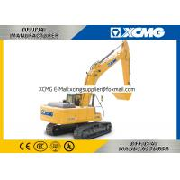 Buy cheap XCMG Official XE240C  price of hydraulic excavator 24ton log grapple excavator for sale product