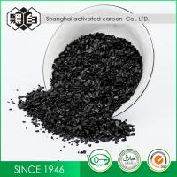 Buy cheap 200 Mesh 430g/L Coconut Shell Activated Carbon High Decolorization product