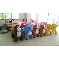 China Hansel electric coin operated plush motorized animal for shopping mall on sale